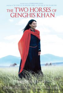 The Two Horses of Genghis Khan Poster Art